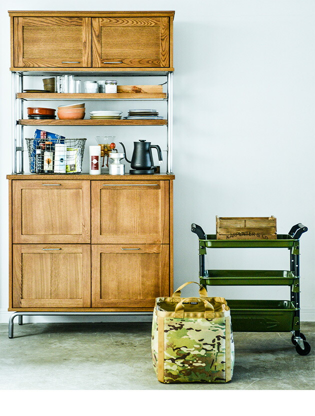 journal standard Furniture ジャーナルスタンダードファニチャー BRISTOL KITCHEN BOARD ブリストル キッチンボード /ジャーナルスタンダード/家具/キッチンボード/木製/幅90/キャビネット/キッチン/収納/コンセント/ビンテージ/