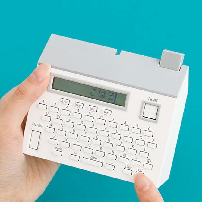 テーププリンター こはる MP20シロ