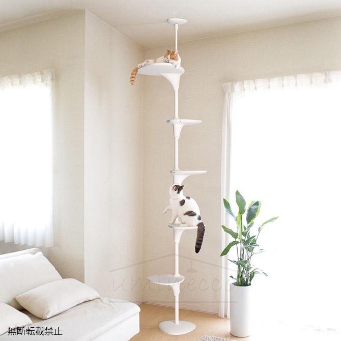 Cat Forest キャットフォレスト OT-669-700-4