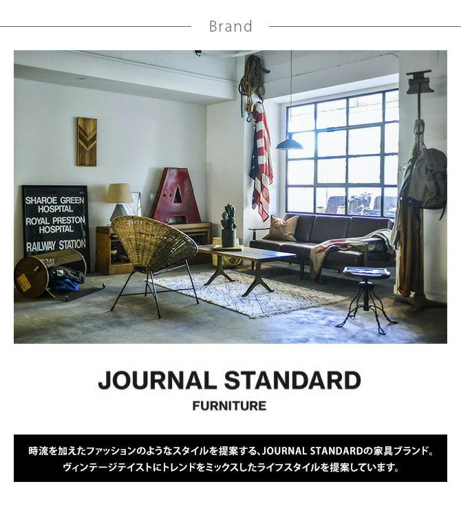 journal standard Furniture ジャーナルスタンダードファニチャー PAXTON リビングダイニングテーブル  ダイニングテーブル 幅120cm リビングテーブル 食卓 ダイニング テーブル リビング ナチュラル ヴィンテージ 家具