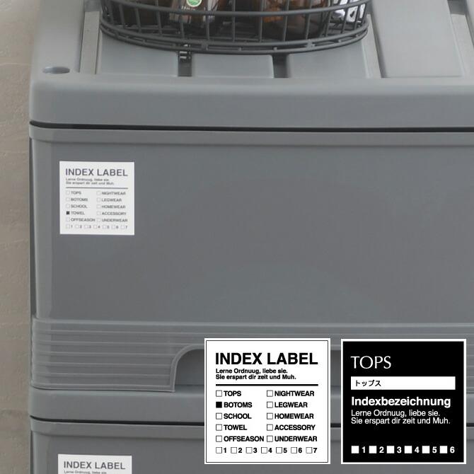 ラベルシール インデックス 5×5cm 15枚1シート