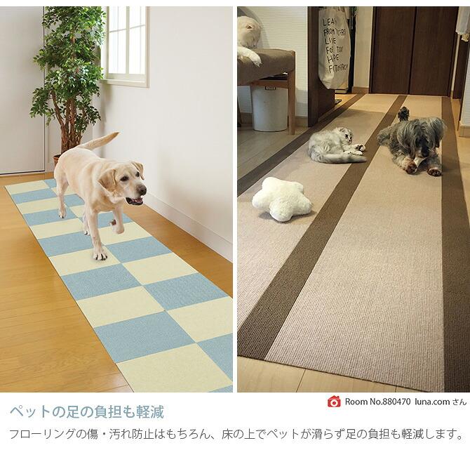 SANKO(サンコー) 撥水タイルマット 8枚入  犬 猫 ペット用 マット 撥水加工 おくだけ吸着 フロアマット 傷防止 汚れ防止 ずれない