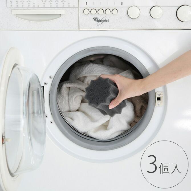 FREELAUNDRY PRO フリーランドリープロ 3個入り  ペット 猫 犬 毛 洗濯 洗濯機 毛取り スポンジ