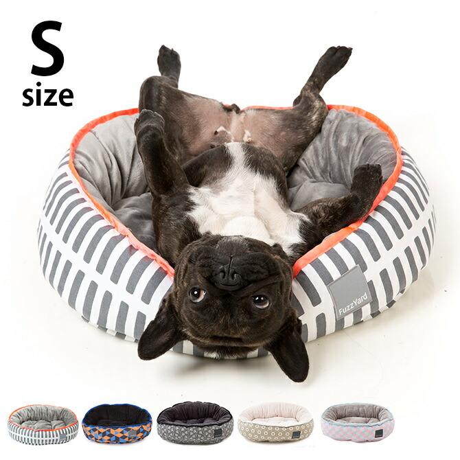 犬猫用ベッド  リバーシブル ベッド Sサイズ