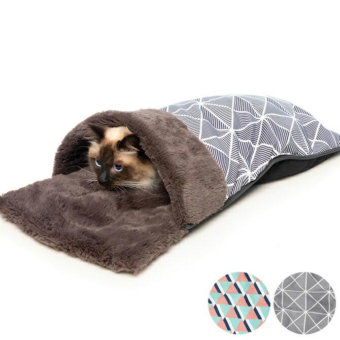 犬猫用ベッド Coccon スリープコクーン