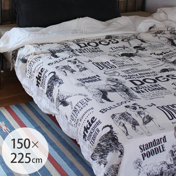 マルチカバー MONO 150×225cm