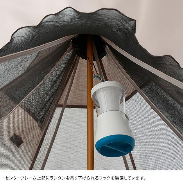 LOGOS ロゴス Trad ティピータープ 350-BJ  ヘキサタープ タープテント タープ テント 日よけ 雨よけ 簡易テント オープンタープ キャンプ アウトドア
