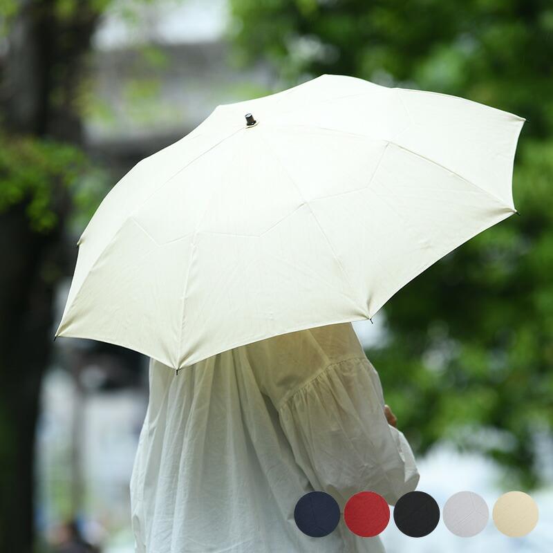 レディース 晴雨兼用 折りたたみ傘 50cm 8本骨