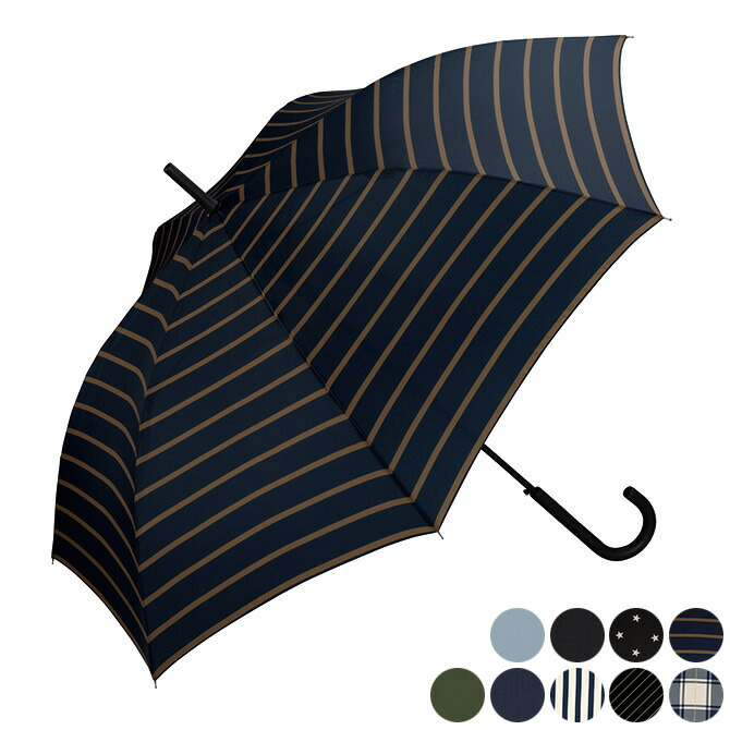 長傘 超撥水 65cm