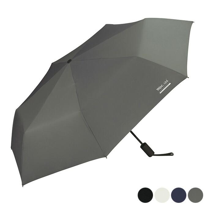 晴雨兼用傘 折りたたみ 58cm AUTOMATIC