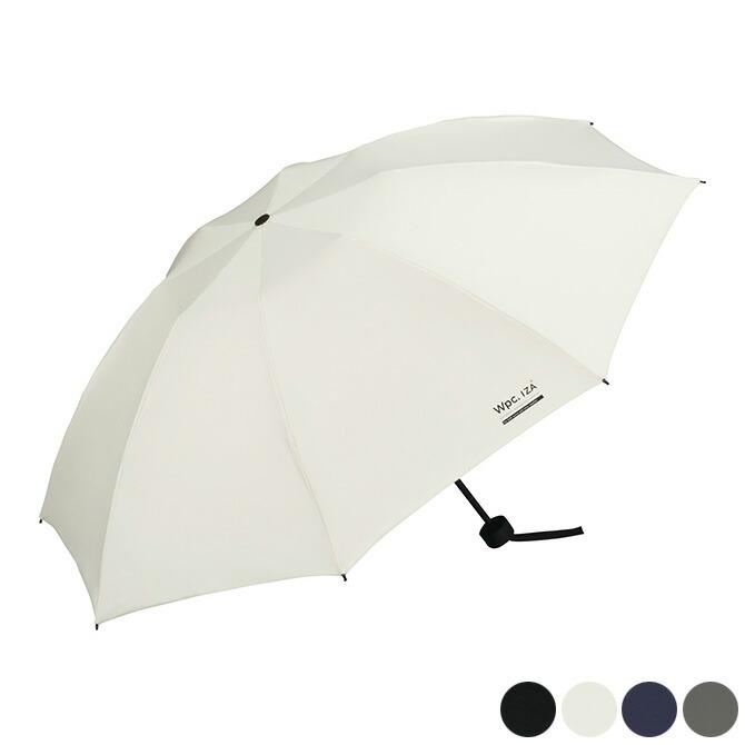 晴雨兼用傘 折りたたみ 55cm LIGHT WEIGHT