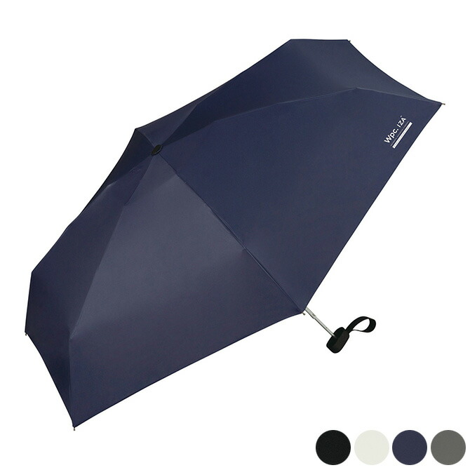 晴雨兼用傘 折りたたみ 53cm COMPACT