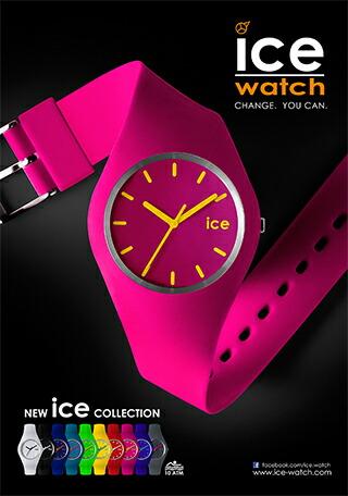アイスウォッチ【ICE-WATCH】[アヴリルラヴィーンPVで着用! ICE アイス コレクション ユニセックスサイズ 全10色10P20Sep14【宅配便】ブラック