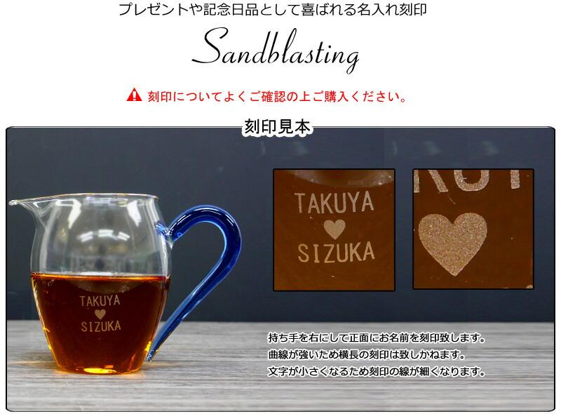 茶器セット画像4