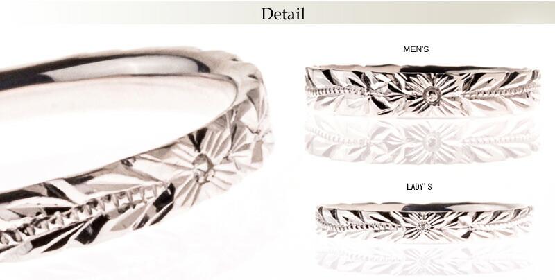 ハワイアンジュエリー0.006ctダイヤモンドペアリングSV9252