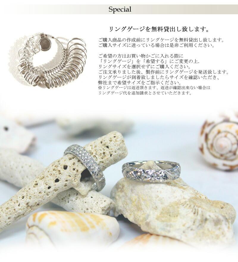 ハワイアンジュエリー0.31ctダイヤモンドペアリング10金WG-4
