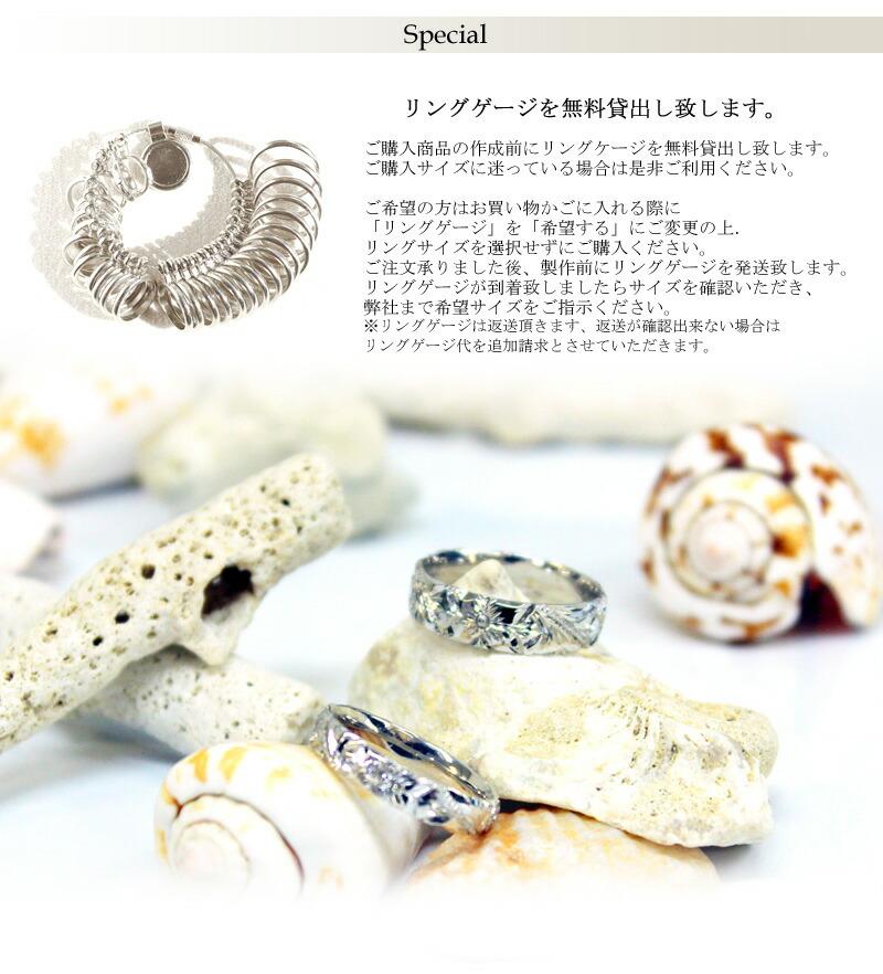 ハワイアンジュエリー0.03ctダイヤモンドペアリング18金WG-4