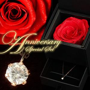 天然ダイヤモンド0.2カラット 一粒ネックレス 天然ダイヤモンドローズDiamond rose【宅配便】レッド