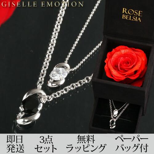 バラのケースセット rose-by-04