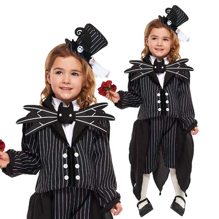 Dress Cabinets For Success: Rakuten Global Market: Halloween Costumes
