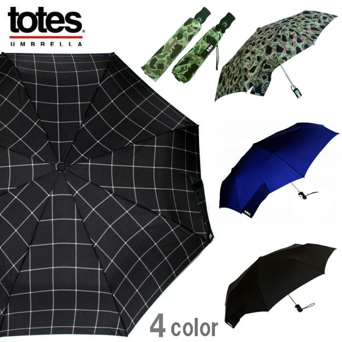 TOTES Totes double canopy auto open and close folding umbrella A253 rain or shine for UPF 50 + UV protection umbrellas parasols & zakka green | Rakuten Global Market: TOTES Totes double canopy ...