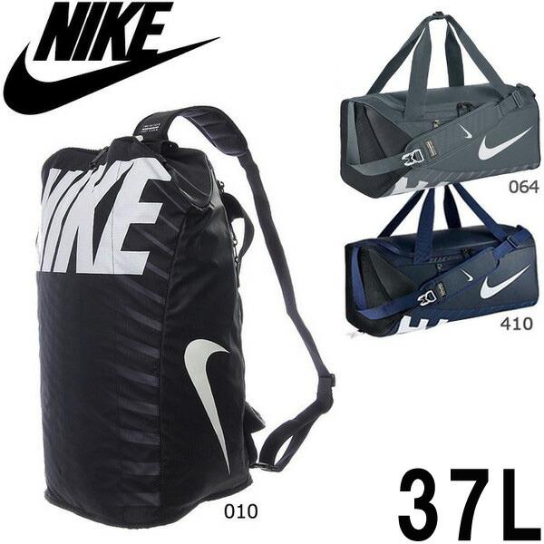 4376df81dc Apparel & Gear · Gym Bag Japan: Zakka Green: Boston Bag Duffle Bag Nike  BA5183 Team Cross