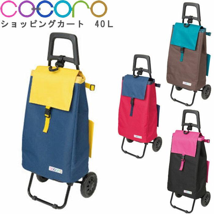 0f6a7ba10de3 zakka green  Shopping cart folding insulated insulation with cocoro ...