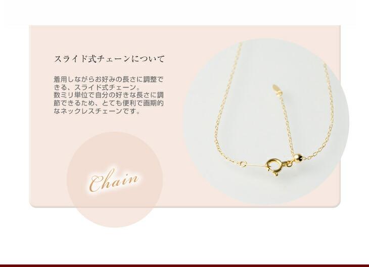 ムーンモチーフ/ダイヤモンドネックレス/K18/ジュエリー/アクセサリー/ダイヤモンド/0.5ct/ネックレス