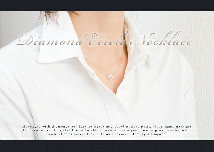送料無料/サークルネックレス/ネックレス/K18/WG/ホワイトゴールド/ジュエリー/アクセサリー/ダイヤモンド/0.22ct