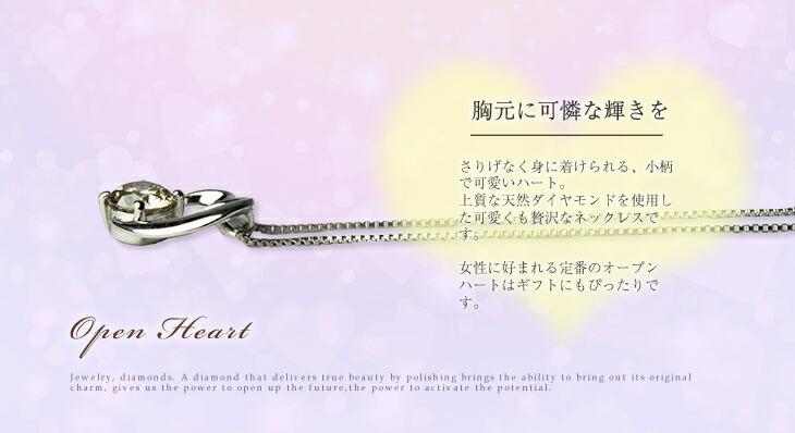プレゼントにおすすめデコルテラインネックレス PT900/850(プラチナ) ダイヤモンド 0.3ct