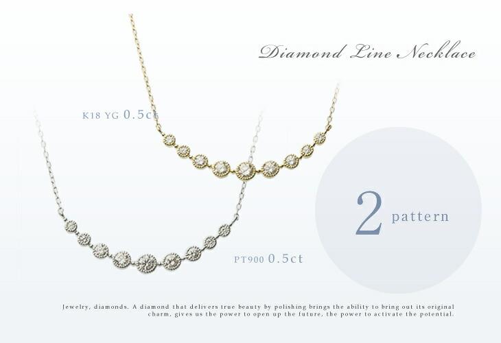 送料無料/9粒/ダイヤモンド/ネックレス/K18YG/イエローゴールド/ジュエリー/アクセサリー/ダイヤモンド/0.5ct