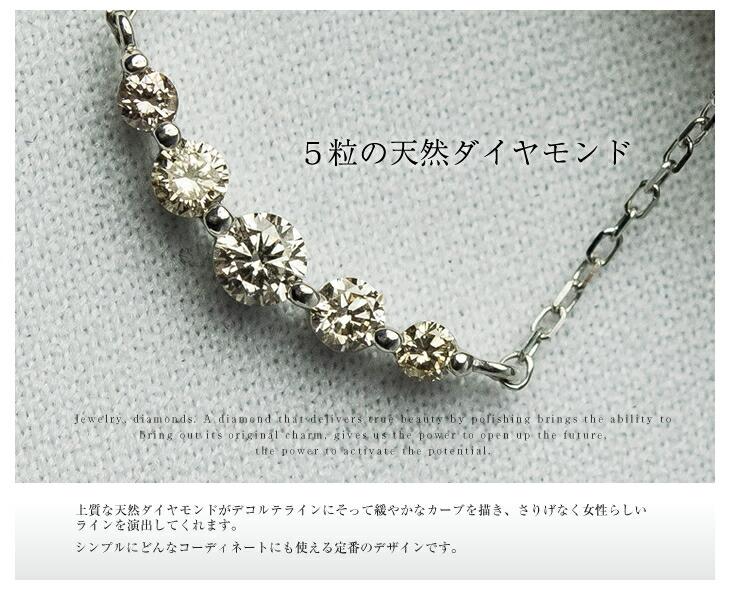 送料無料/ダイヤモンド/ラインネックレス/K18/WG/ホワイトゴールド/ジュエリー/アクセサリー/ダイヤモンド/0.3ct