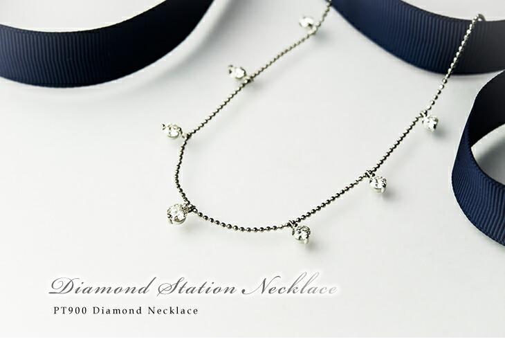 7粒ダイヤ ステーションネックレス Pt900/Pt850(プラチナ)ダイヤモンド2.0ct