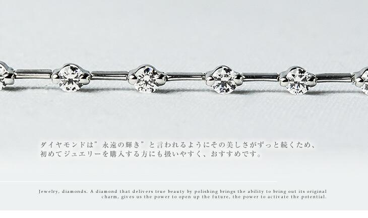2.0カラットダイヤモンドステーションブレスレットPt850(プラチナ)