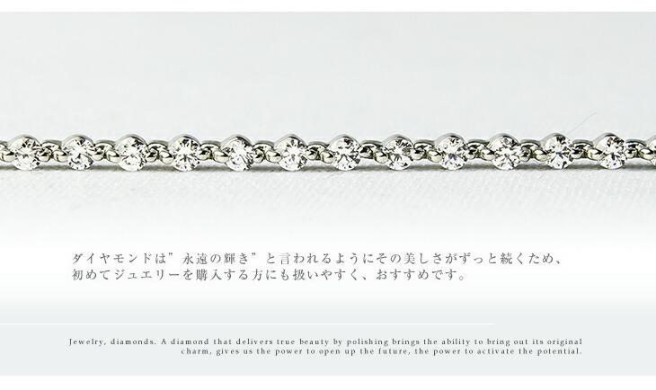 送料無料/2.0カラット/ダイヤモンド/ブレスレッド/プラチナ/PT850/ジュエリー/アクセサリー/ジュエリー/ダイヤモンド/2.0ct