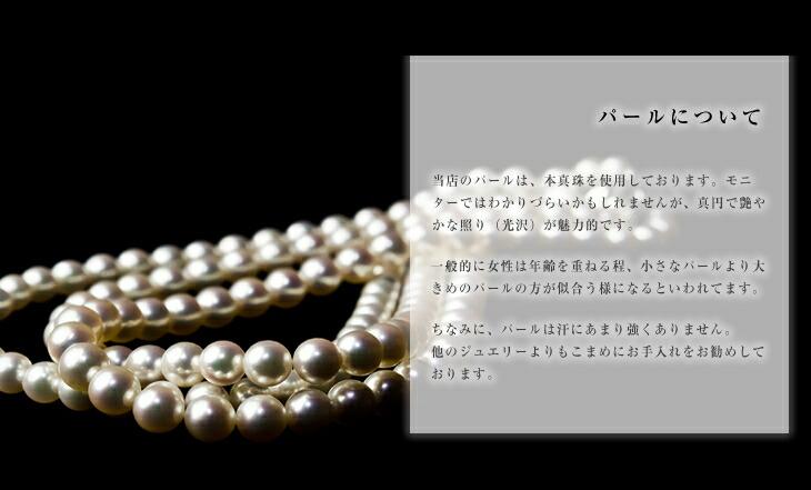 送料無料/本真珠/2点セット/あこや/パール/8.0mm/ネックレス/イヤリング/ピアス