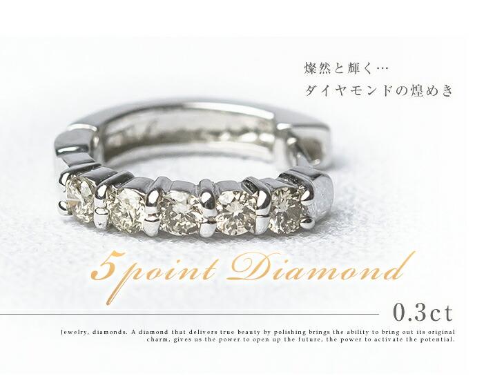 ゆれるフックピアスK18PG(ピンクゴールド)ダイヤモンド0.3ctピアス