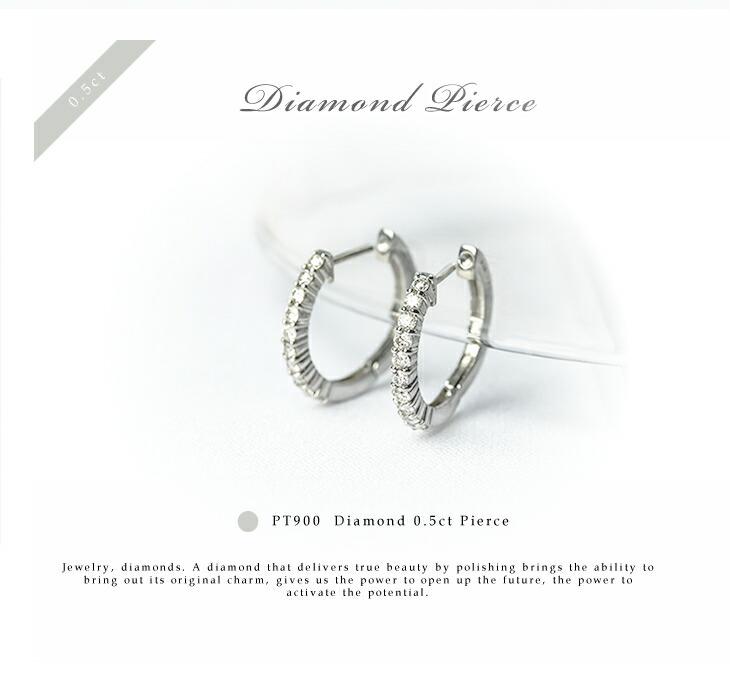 エタニティ風ピアスPT900(プラチナ)ダイヤモンド0.5ctピアス