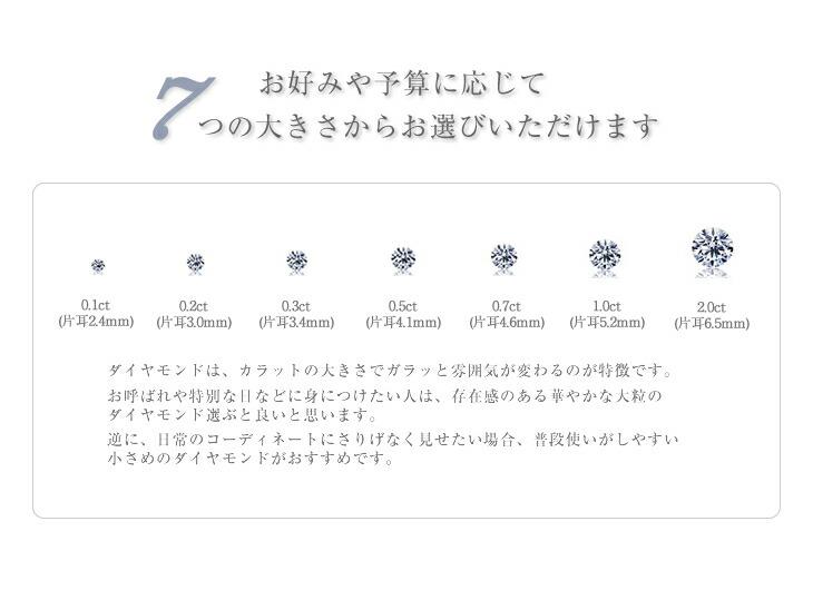 一粒ダイヤピアス Pt900(プラチナ) ダイヤモンド 1.0ct ピアス