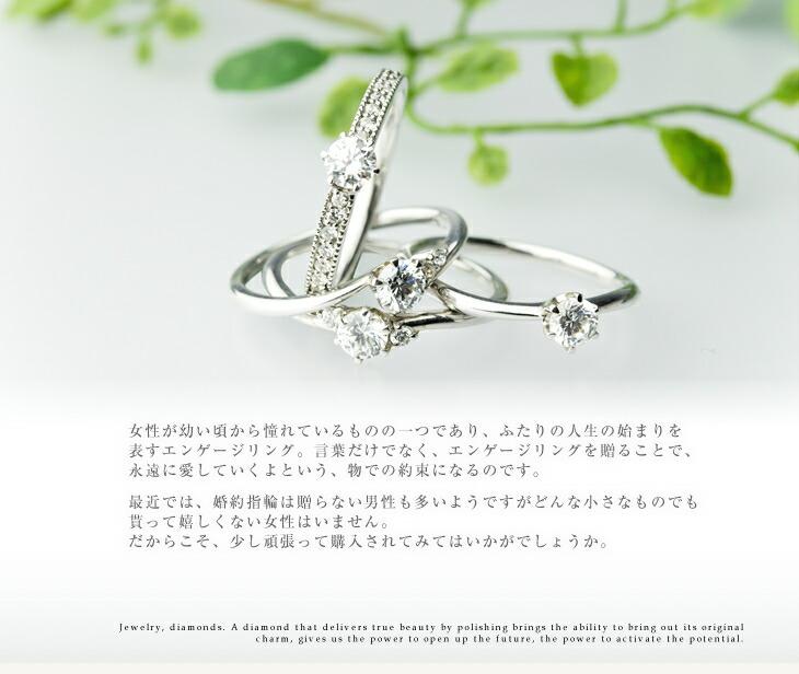指輪/リングダイヤモンド/プラチナ/PT900ジュエリー/アクセサリー/センター一粒両サイドダイヤエンゲージリング指輪PT(プラチナ)ダイヤモンド0.25ctリング