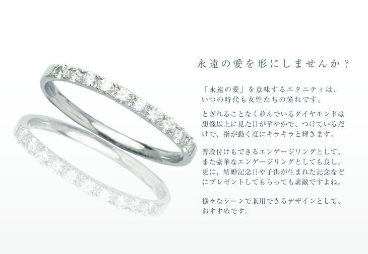 指輪/リングダイヤモンド/プラチナ/PT900ジュエリー/アクセサリー/ウェディングエタニティー指輪PT(プラチナ)ダイヤモンド0.5ctリング