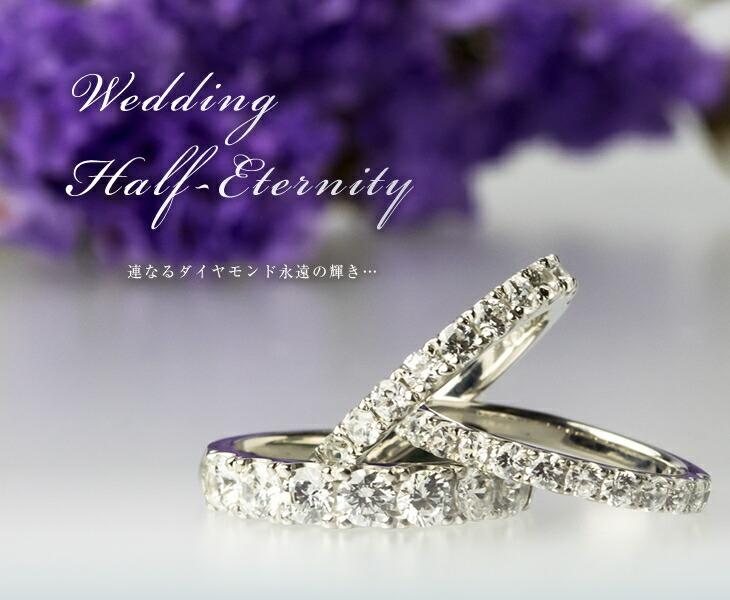 ハーフエタニティーダイヤ指輪Pt900(プラチナ)ダイヤモンド0.2ctリング