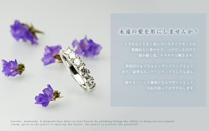 ハーフエタニティーダイヤ指輪Pt900(プラチナ)ダイヤモンド1.0ctリング