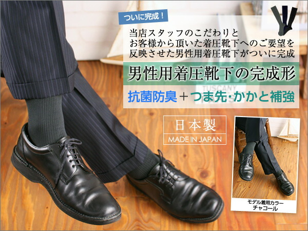is completed at last! Wear male business; completion form antibacterial deodorization, tiptoe heel reinforcement