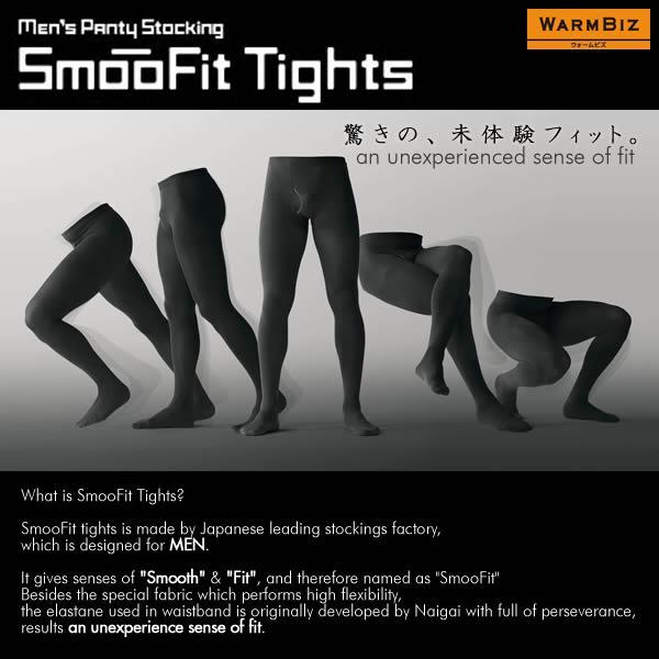 smoofit-banner2-en