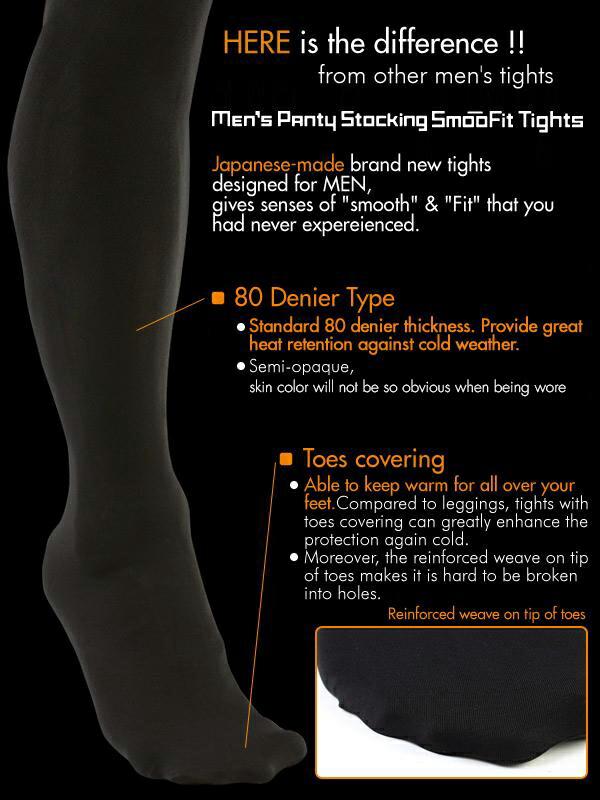 smoofit-men's tights-80-banner4-en2