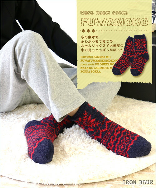 glanage | Rakuten Global Market: N-platz - Men's Room socks [ Fair ...