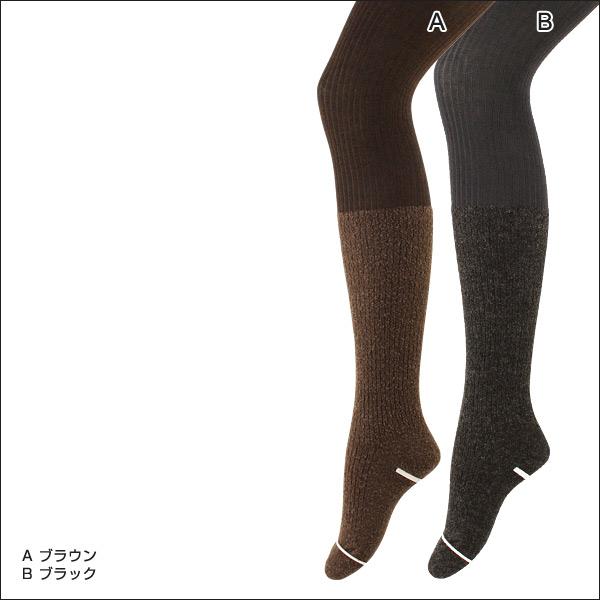 c3331ef3d glanage  N-platz - WarmUp Men s Pantyhose   Men s Tights   Boucle ...