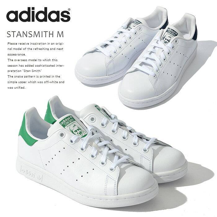 Adidas adidas Stan Smith Lady's sneakers adidas STAN SMITH M regular article white X green white X dark blue casual sneakers