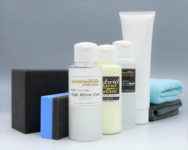 新型ボディコーティング剤2種類 最強カークリーナー 雨ジミスケール除去剤 コーティングコンディショナー コーティング福袋2021